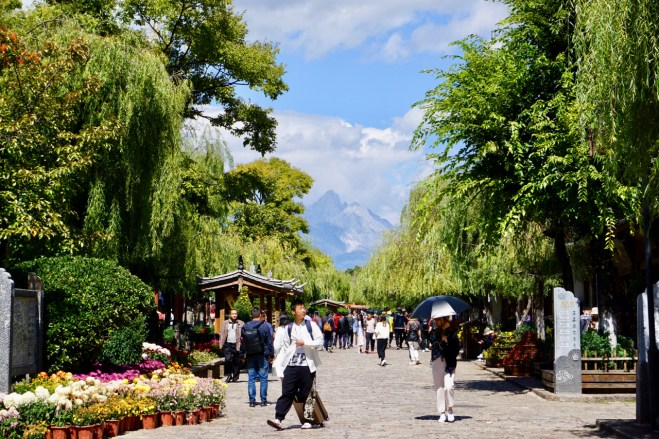 Stadt in Yunnan