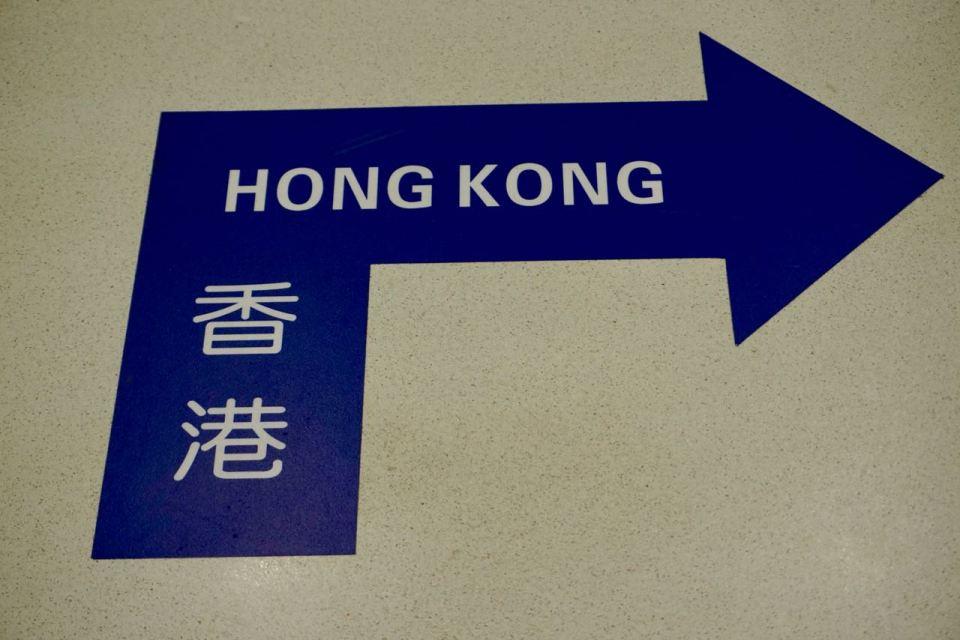 Bus Hongkong-Macau Ausschilderung