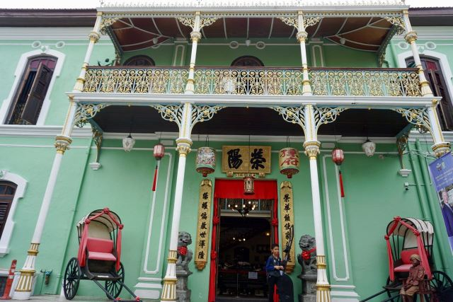 Peranakan Mansion in George Town