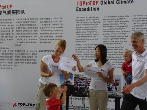 2010-06-27_shanghai_0221.JPG