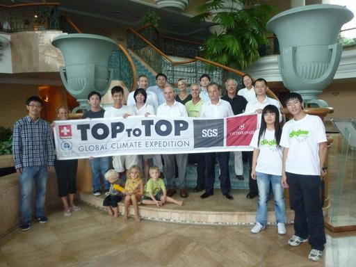 2011-05_singapore_ttt-ceromony_0036.JPG