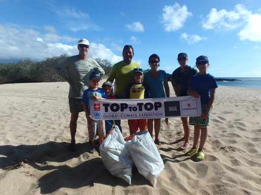 2016-06-04_usa-lanai_beach-clean-up-matteo-corinna.jpg