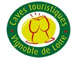 The Loire Hospitality Sign