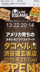 Taco Bell Japan to open at Shibuya Dogenzaka on April 21, 2015