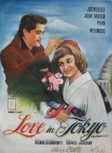 love-in-tokyo_1966