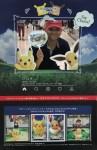 Yokosuka Pokemon Go Story