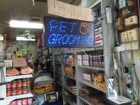 Left side sells pet supplies
