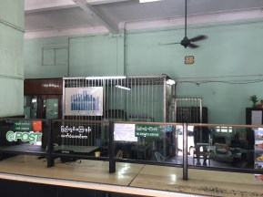 The old teller's cage where they probably kept gold and currency