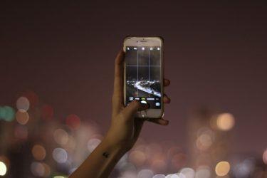 celular-mirante-mac-usp