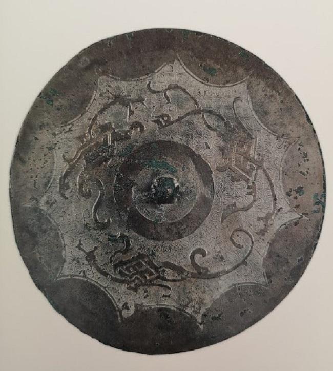 miroir de la dynastie ancienne des Qin