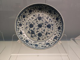 porcelaine chinoise xuande 1426-1435