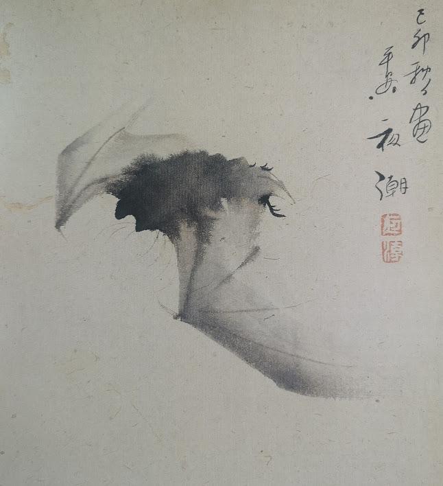 Chauve-souris en vol. Yacho (1782-1825).