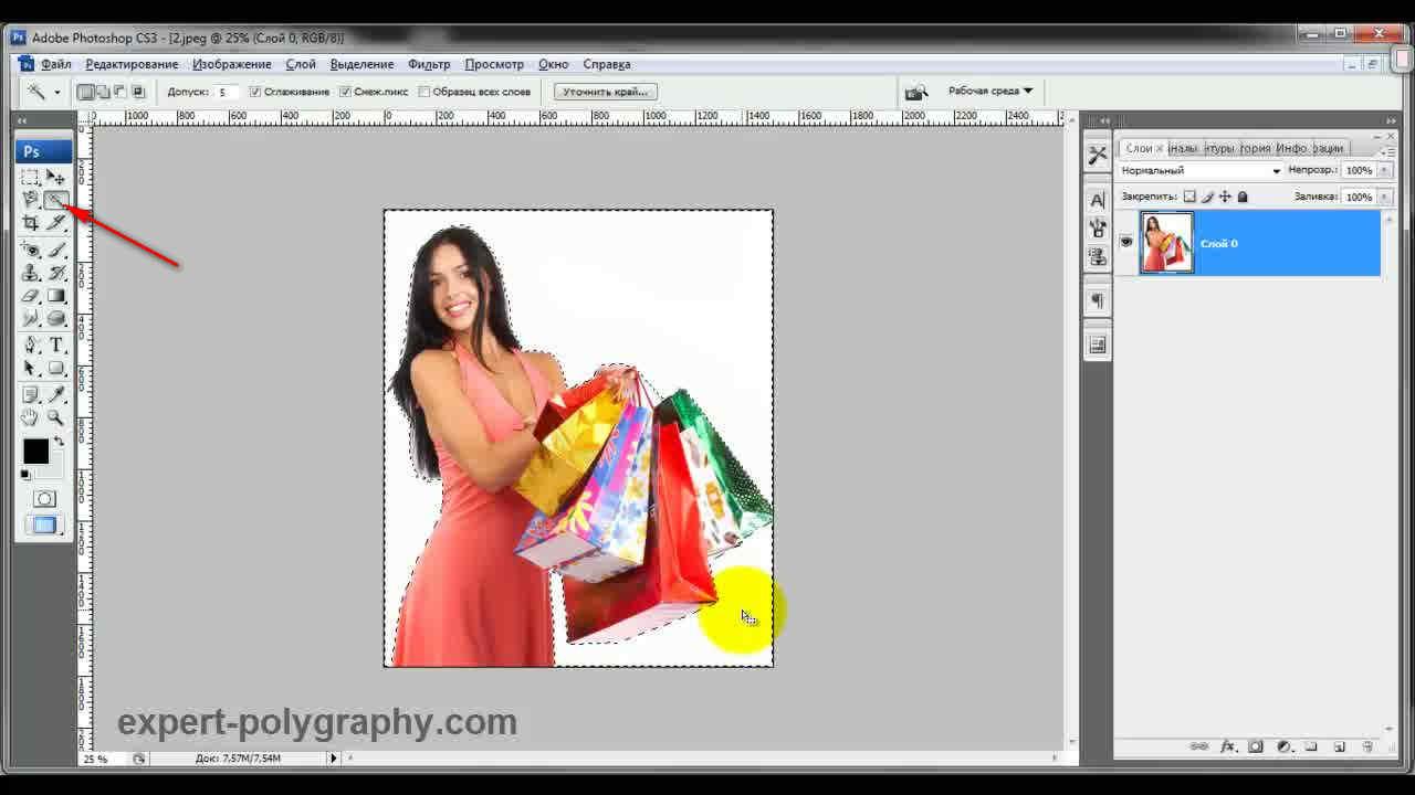 Как в фотошоп выделить рисунок и обрезать фон