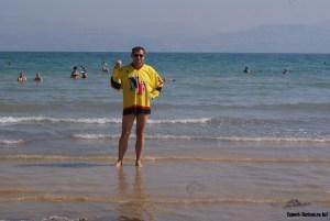 Мертвое море, СПА Ейн Геди