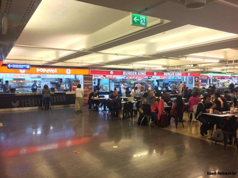 Фуд корт аэропорта Ататюрка