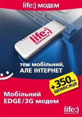 life-modem