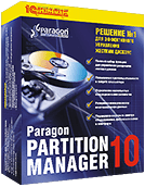 parttion_manager-10