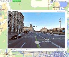 yandex-panorama-kyiv