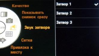 lg_mini_gd_880_24