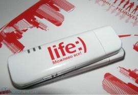 life__modem_4