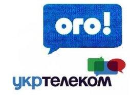 ogo-logo