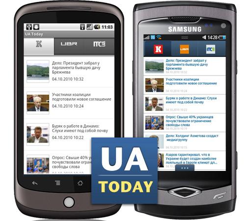 UA Today для смартфонов на базе ОС Android и Bada