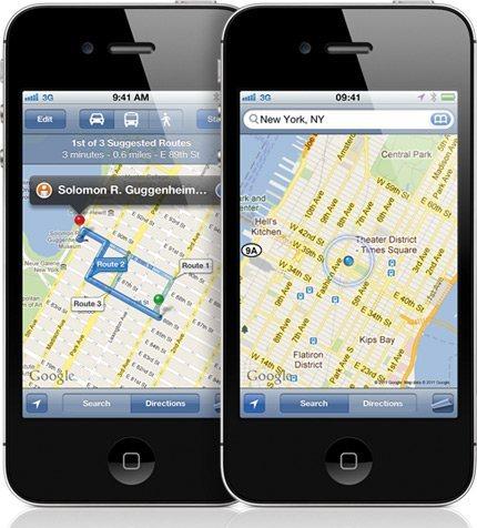 iPhone 4S поддерживает ГЛОНАСС