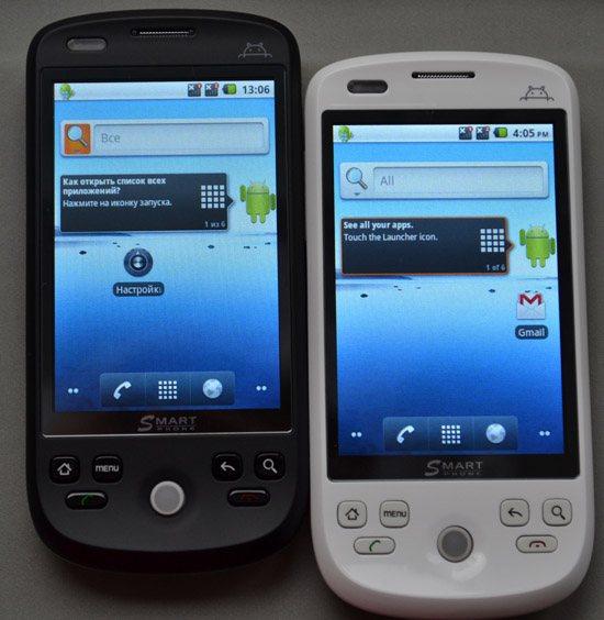 Android Dual SIM смартфон с ТВ-тюнером