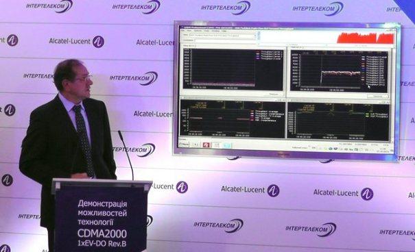 Борис Акулов демонстрирует сеть EV-DO Rev.B