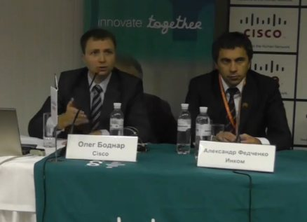 Cisco Expo 2011