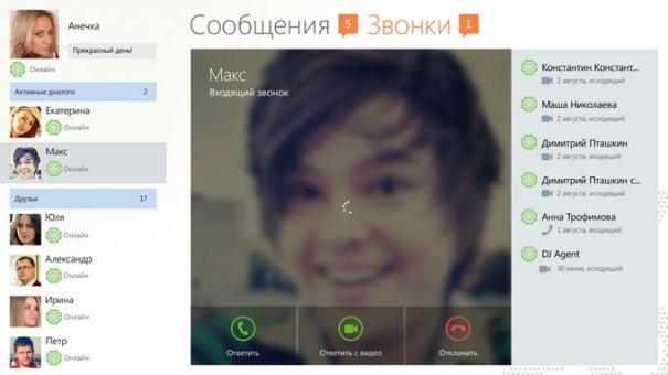 ICQ для Windows 8