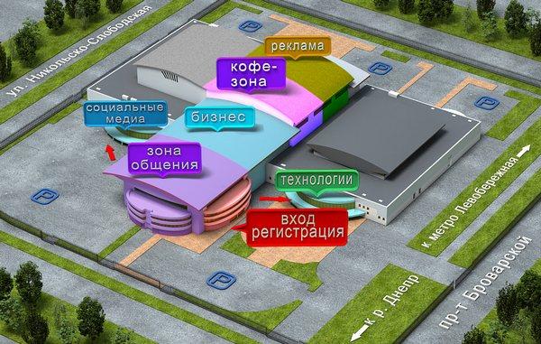 Iforum-2013 пройдет 24 апреля