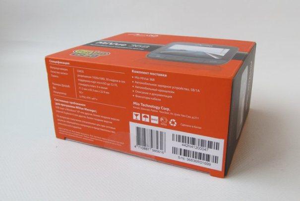 коробка Mio MiVue 368