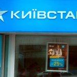 Киевстар ввел простое бизнес-подключение без документов
