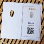 Huawei приглашает на анонс нового смартфона