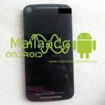 Поставки Motorola Moto G2 начнутся 10 сентября