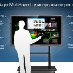 Prestigio MultiBoard — противоударная «умная» доска