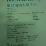 Meizu Mx4 Pro получит 4 ГБ RAM и 64-битный процессор