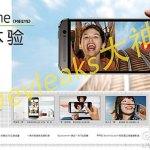 Опубликованы пресс-снимки смартфона HTC M8 Eye