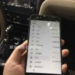 19 ноября Meizu покажет Meizu MX4 Pro и гаджет в стиле iPod Touch