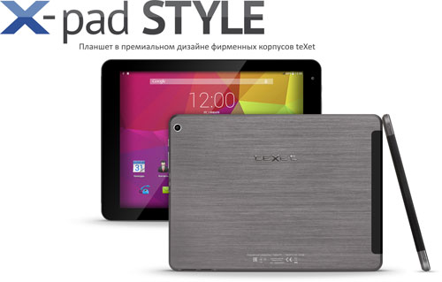 X-padSTYLE10.13G