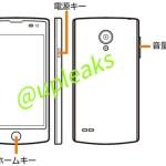 LG L25 станет первым Firefox-смартфоном компании