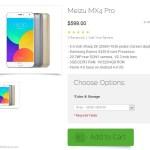 Meizu MX4 Pro поступил в мировую продажу