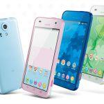 Kyocera miraie – детский смартфон от au KDDI