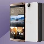 Состоялся официальный анонс смартфона HTC с 2К-дисплеем