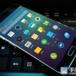 Объявлена дата анонса мощного смартфона Meizu MX5 Pro