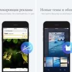 UC Browser будет предустанавливаться на Android-устройствах WEXLER