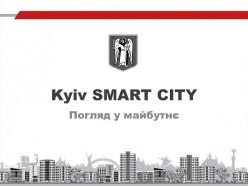 KievSmartCity