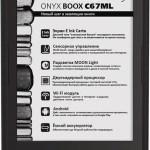 Вышла новая прошивка для ONYX BOOX С67ML Magellan 3