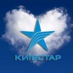 В первом квартале Киевстар запустил 3G еще в 70 населенных пунктах